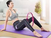 瑜伽圈環魔力圈普拉提圈 後彎下腰器材瑜伽輪 達摩輪 igo 薔薇時尚