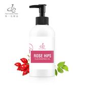 de第一化粧品 玫瑰果潔顏卸粧油250g