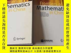 二手書博民逛書店Frotiers罕見of Math isematics in c