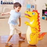 不倒翁玩具寶寶健身拳擊兒童鍛煉充氣早教益智玩具【步行者戶外生活館】