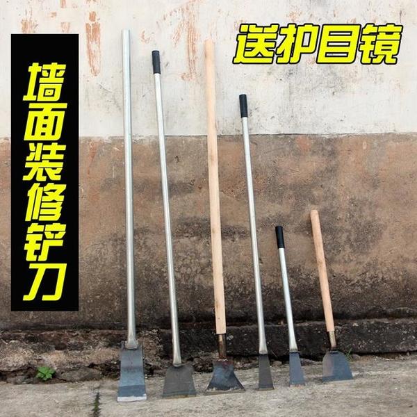 裝修工業鏟刀小型水泥清潔刀鏟子加厚型膩子刀老式地板油漆錳鋼