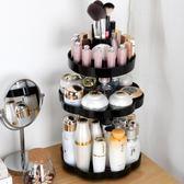 花形化妝品旋轉收納盒 多層置物架桌面整理盒 LR2748【野之旅】