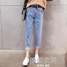 哈倫褲子女潮韓版學生寬鬆百搭bf九分港味牛仔褲直筒 【韓語空間】