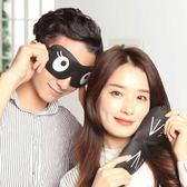 睡眠眼罩 遮光透氣女男可愛韓國緩解眼疲勞 GB934 『愛尚生活館』