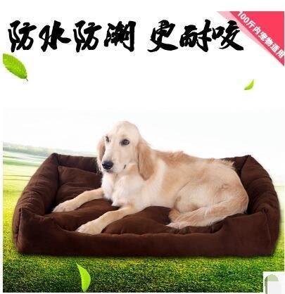 大型犬狗床 耐咬耐磨 金毛狗窩  XL號【潮咖範兒】
