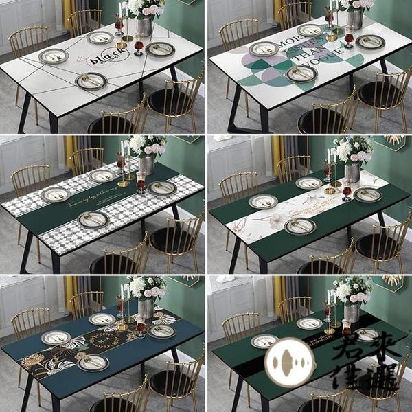 PU防水桌布北歐餐桌墊防油防燙免洗pvc皮革桌布茶幾簡約【君來佳選】