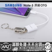 SAMSUNG 原廠USB OTG Host 資料傳輸線 Note5 Note 4 3 S4 S5 S6 Edge+ S7 Edge A8 A9 連接器轉接頭