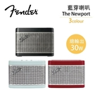 (雙12限定+24期0利率) Fender 美國 藍芽喇叭 The Newport 黑 / 紅 / 水藍色 三色