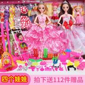 芭比娃娃芭比娃娃套裝女孩公主超大禮盒單個關節可動可換裝多關節芭比娃娃-大小姐韓風館