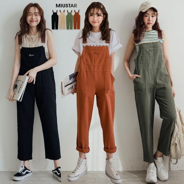 MIUSTAR Aha!刺繡多口袋可調式斜紋布吊帶褲(共4色)【NJ0501】預購