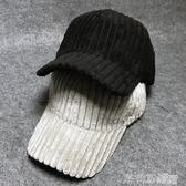 秋冬季帽子女士冬天新款韓版保暖百搭英倫男棒球帽潮人時尚鴨舌帽 茱莉亞