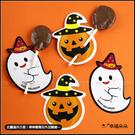 現貨 萬聖節 diy 棒棒糖裝飾紙卡 (2款可挑,不含棒棒糖) 萬聖節糖果裝飾 萬聖節活動 包裝材料
