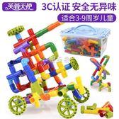 兒童拼接水管道積木拼裝玩具拼插3-4-6周歲7歲塑料組裝男孩子益智