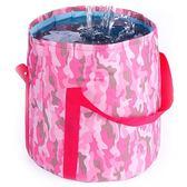 可折疊便攜式水桶旅行戶外泡腳洗臉盆旅游