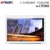 【特價商品】GPLUS LTE960 4G 四核心9.6吋智慧平板手機(內送皮套+保貼)◆送32G記憶卡