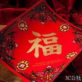 福字門貼 龍鳳呈祥 妙手回潮春節書法對聯掛畫過年門聯YYP