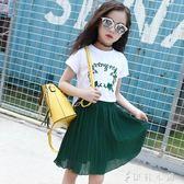 女童夏裝套裝新款女孩韓版時尚套裙中大兒童洋氣百褶裙兩件套   伊鞋本鋪