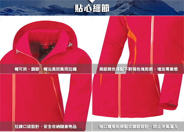 【ATUNAS 歐都納】兩件式GORE-TEX+PRIMALOFT化纖保暖外套★買就贈防曬UV傘一隻★(A-G1433W紅色)女