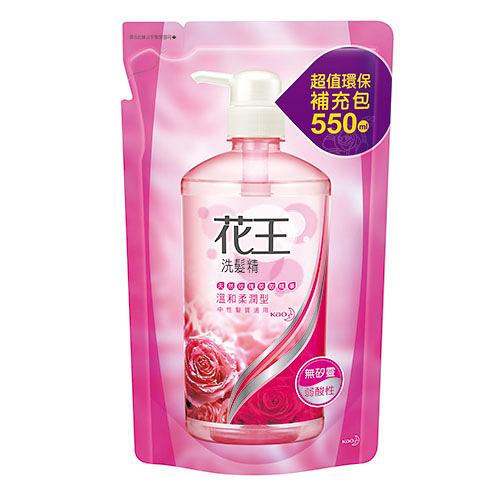 花王洗髮精溫和柔潤型補充包550ML【花王旗艦館】
