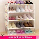 鞋櫃簡易組裝宿舍多層防塵多功能新品特惠LX