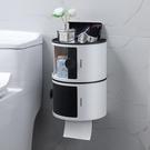 衛生紙架 廁所紙巾盒衛生間家用收納卷紙架免打孔壁掛置架多功能疊層防水【快速出貨八折搶購】