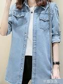 牛仔襯衫女長袖韓版寬鬆2021新款春秋薄款上衣中長款外套外搭襯衣 快速出貨