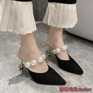 穆勒鞋 春夏新款女鞋黑色人造珍珠飾高跟穆勒鞋尖頭半拖涼鞋細跟單鞋-Ballet朵朵