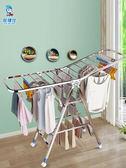 不鏽鋼曬衣架落地折疊室內 家用晾曬衣架陽台 【店長推薦】
