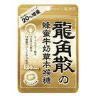 日本【龍角散】蜂蜜牛奶草本喉糖 80g