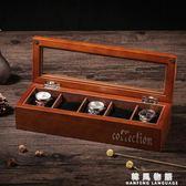 手錶盒木質制玻璃天窗手錶盒手串鏈首飾品手錶收納盒子展示盒箱子  韓風物語
