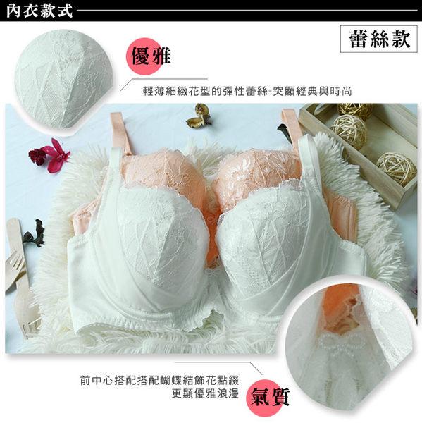 EASY SHOP-愛戀情深 大罩杯C-F罩內衣(花園白)