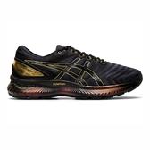 Asics Gel-nimbus 22 Platinum [1011A779-001] 男鞋 慢跑 運動 緩衝彈力 黑金