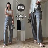 LULUS【A04210141】C後鬆緊寬褲/長款4色