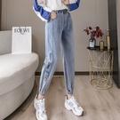 鬆緊腰牛仔褲高腰顯瘦女秋裝2021年新款直筒寬鬆束腳褲九分老爹褲 3C數位百貨