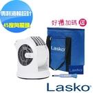 【美國 Lasko】AirSmart智多星二代小鋼砲渦輪噴射循環風扇 U11310TW 贈原廠收納袋+風扇清潔刷