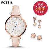 ↖400折價券 現領現折↘ FOSSIL Jacqueline 粉色皮革手錶和耳環套組 女