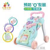 寶寶學步手推車1歲6-18個月嬰兒多功能調速防側翻助步車音樂玩具 3C優購HM