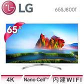 含基本安裝配送【LG樂金】65型 奈米 N-IPS SUPER UHD 4K智慧電視 (65SJ800T)