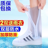 【買2雙送雨衣】防水雨鞋套防滑耐磨加厚男女雨天防雨旅游鞋學生「錢夫人小鋪」