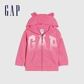 Gap嬰兒 碳素軟磨系列 Logo法式圈織熊耳連帽外套 958828-粉紅色