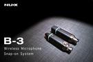 凱傑樂器 NUX B-3  無線傳輸 無...