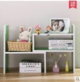 小型辦公簡易置物收納架DL14092『黑色妹妹』