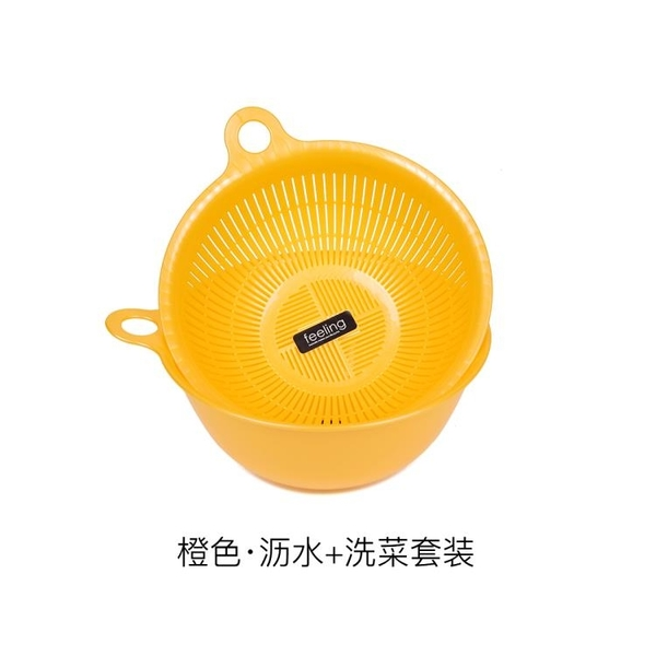 尺寸超過45公分請下宅配日本進口inomata塑料廚房清洗盆家用水果籃洗菜盆瀝水盆套裝2件套