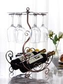 歐式紅酒架擺件創意酒瓶架紅酒杯架倒掛家用簡約葡萄酒架高腳杯架-【帝一3C旗艦】YTL