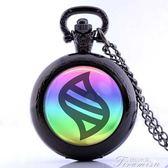 懷錶- 學生時尚項鍊懷錶常用方便攜帶石英錶 提拉米蘇