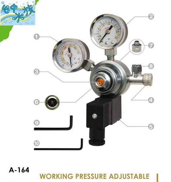 {台中水族} 台灣UP-A-164雅柏《雙錶電磁閥 / 可調輸出壓力》 特價 二氧化碳CO2鋼瓶出氣控制