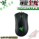[ PC PARTY ] 雷蛇 Razer DeathAdder Essential 光學滑鼠