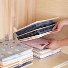 ✤宜家✤多功能創意懶人疊衣板 衣櫃收納 折疊衣服板