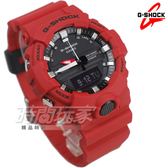 G-SHOCK GA-800-4A 絕對強悍 指針電子雙顯錶 多功能計時碼錶 男錶 紅色 GA-800-4ADR CASIO卡西歐