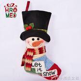 聖誕襪 Hromeo 大號圣誕襪子 圣誕裝飾品 蘇格蘭紅格子圣誕大禮物袋 辛瑞拉